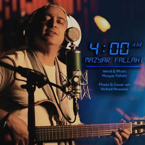 دانلود موزیک جدید مازیار فلاحی چهار صبح