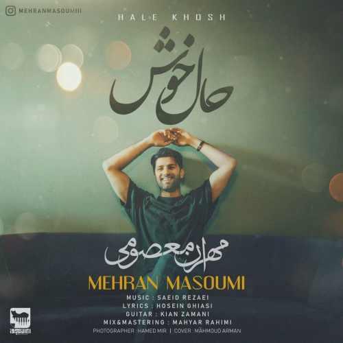 دانلود موزیک جدید مهران معصومی حال خوش