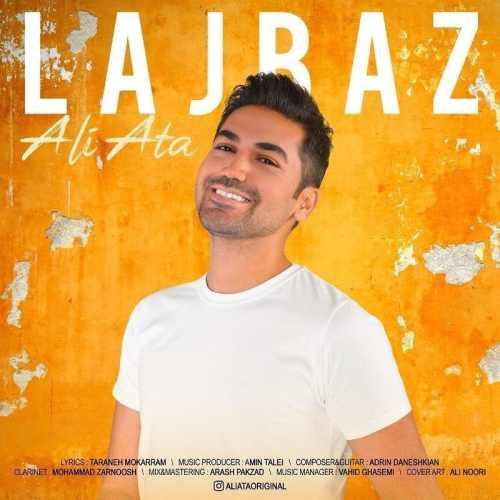 دانلود موزیک جدید علی عطا لجباز