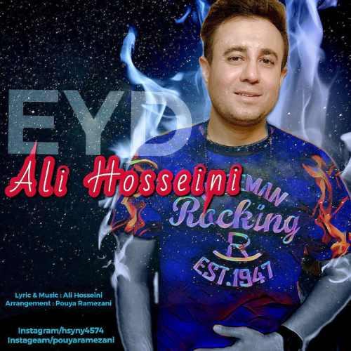 دانلود موزیک جدید علی حسینی عید
