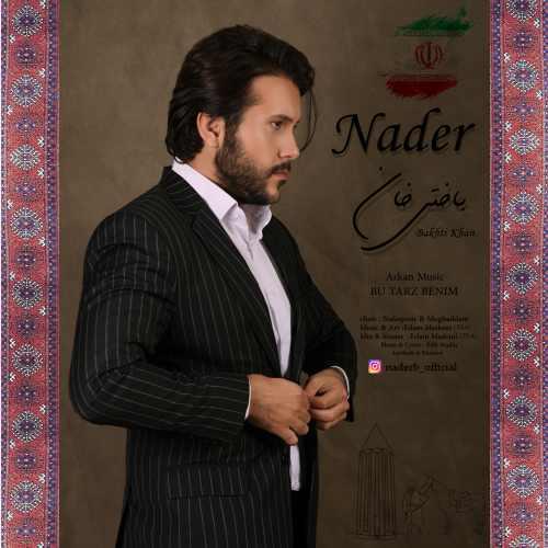 دانلود موزیک جدید نادر باختی خان