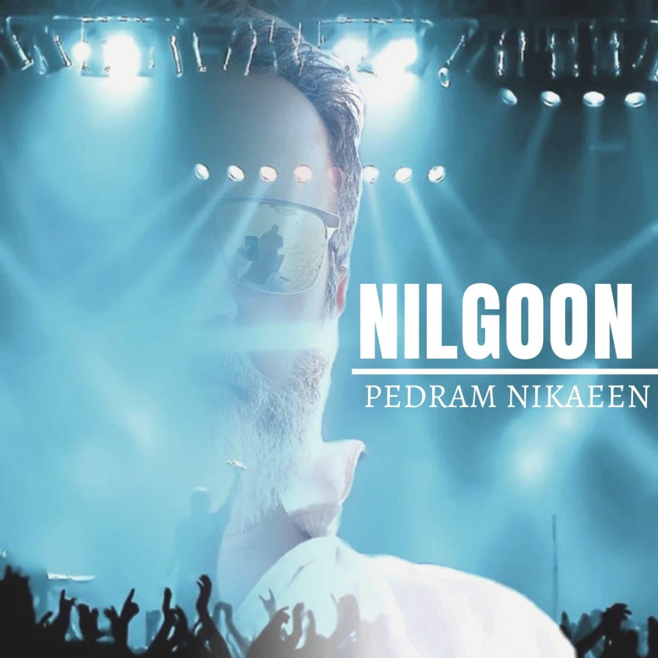دانلود موزیک جدید پدرام نیک آیین نیلگون