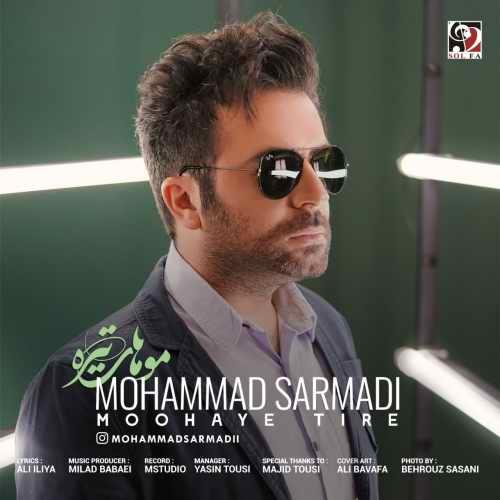 دانلود موزیک جدید محمد سرمدی موهای تیره